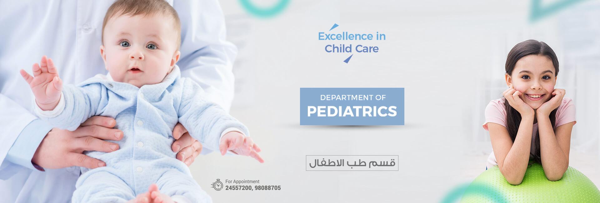 Pedaitrics