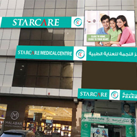 Starcare Hospital